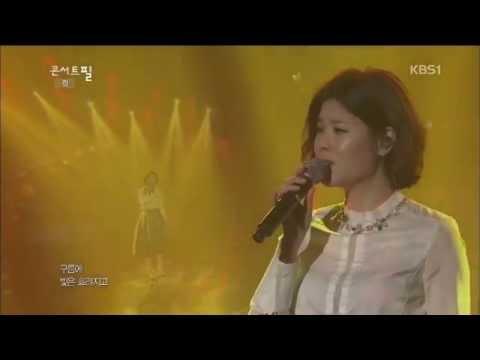 린 (LYn) - 시간을 거슬러 (Back In Time) [KBS Concert Feel 콘서트 필] 2014.06.10 Mp3