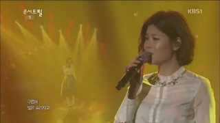 린 (LYn) - 시간을 거슬러 (Back In Time) [KBS Concert Feel 콘서트 필] 2014.06.10