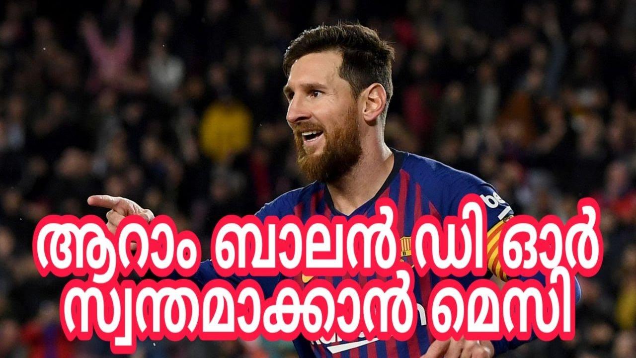 Ballon d'Or 2019: Messi, Rapinoe Expected to Win as Awards ...