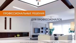 Ремонт квартир и офисов под ключ от Академии ремонта<