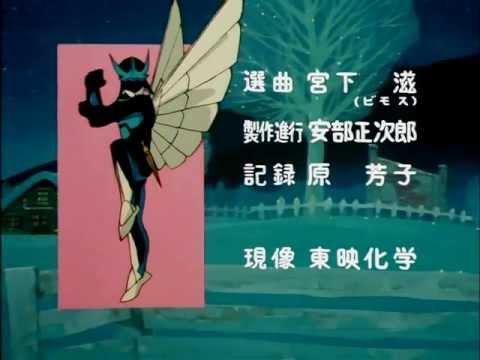 WING LOVE 作詞:竜真知子、作曲:林 哲司、編曲:奥 慶一、歌:山中のりまさ.