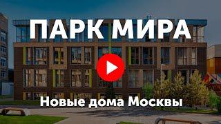 видео Новостройки на Проспекте мира