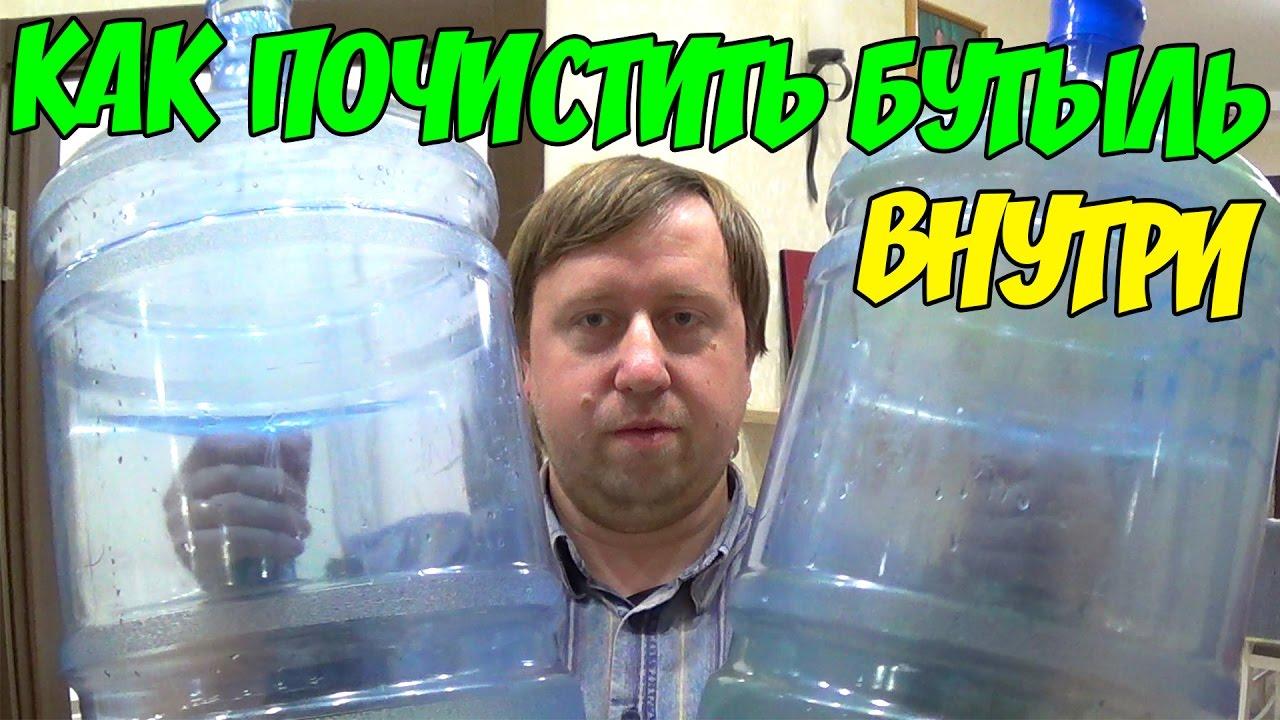 Отличный выбор бутылок для воды. Заказывайте спортивные бутылки в киеве с доставкой по украине. Акции. Низкие цены. 100% наличие.