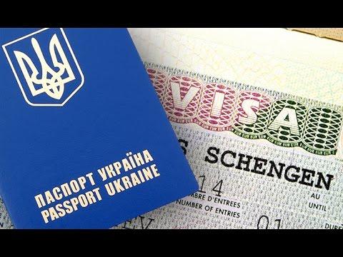 БЕЗВИЗ для Украины Плохо или Хорошо? 31.07.2017 Новости Украины Сегодня