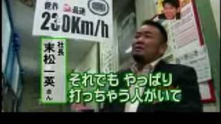新庄剛志 230kmのバッティングマシンに挑戦 新庄剛志 検索動画 25