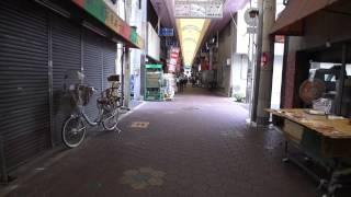 神路銀座 新道 一番街商店街 大阪市東成区