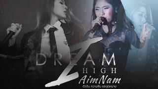 [VTR] AimNam - Dream #AimNamIDreamHigh