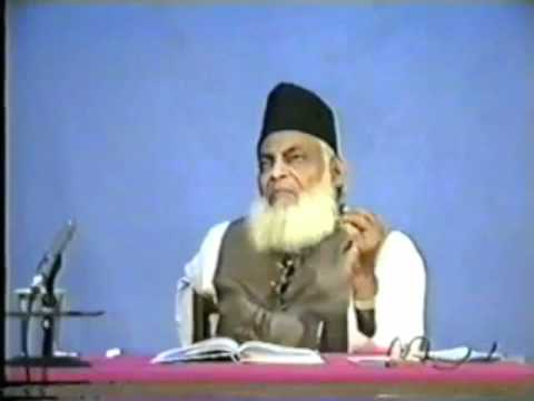 Levels of Tawheed - Dr. Israr Ahmed