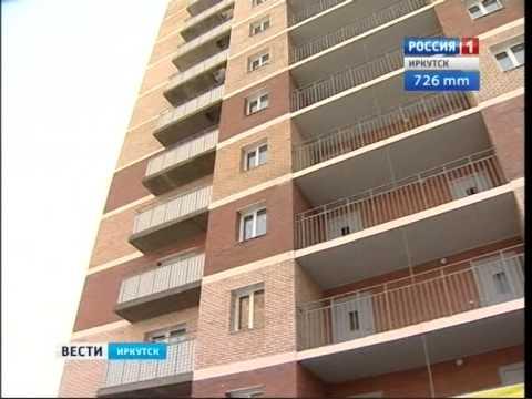 Навес для бассейна от компании Geo-dome Иркутск - YouTube