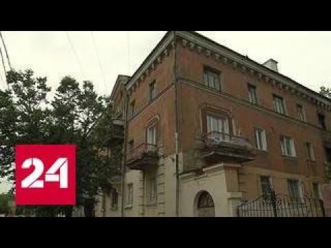 Реновация в столице: какие пятиэтажки сохранят?