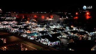 يوم جديد | ساحة جامع الفنا.. أشهر ساحات العالم الثقافية في مراكش