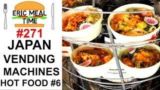 Video Super Adventure HOT FOOD Vending Machines Japan #6 - Eric Meal Time #271 download MP3, 3GP, MP4, WEBM, AVI, FLV Agustus 2018