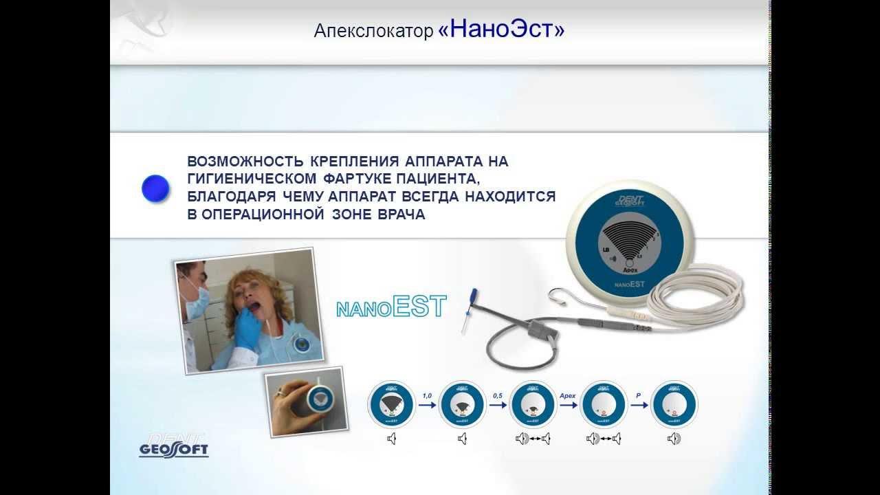 Инструкция к programat p500 на русском языке