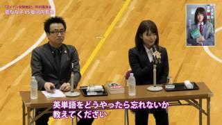 どうすれば受験勉強を頑張れる? 元 SKE48の菅なな子さんが麹町学園で自...