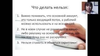 видео Социальная сеть ВКонтакте
