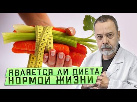 Отзывы о центре коррекции и снижения веса в Москве Доктора