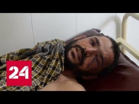 Самолеты США опять разбомбили местных жителей в Афганистане