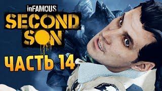 infamous: Second Son  Прохождение  Битва с Августиной #14