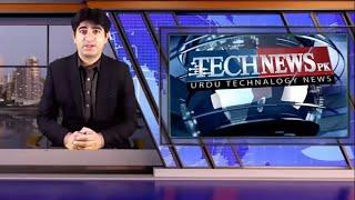 Tech News Bulletin   Technology News   Tech News Updates