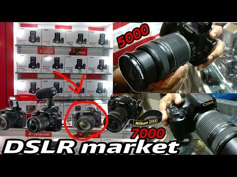 DSLR market in delhi | best market to buy | wholesale rate of camera compare|buy lens |urban hill