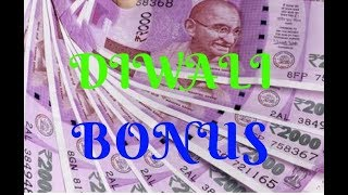 Diwali Bonus I AK Fun I