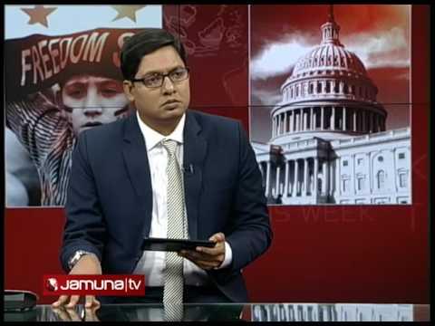 Rohinga Crisis and Myanmar: The World This week (26.05.16)