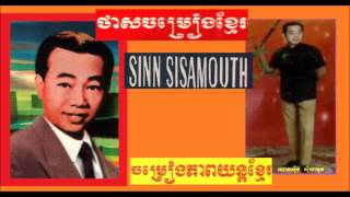 Sinn Sisamouth Hits Collections No.11