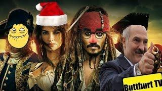 Пираты Карибского моря | Русский анти трейлер