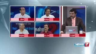 New Government and People's expectaions | Kelvi Neram