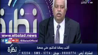 بالفيديو.. حمدى رزق يطالب المشاهدين بكتابة رسالة لـ'علي جمعة'