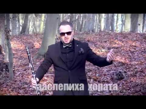 Ork. Mladen Band  2018 - Nai-bogat, nai-tarikat
