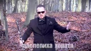 Ork. Mladen Band 2018 Nai-bogat, nai-tarikat.mp3