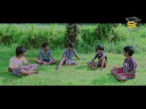 Mudmaza Malayalam Movie -  Director Jeyen...