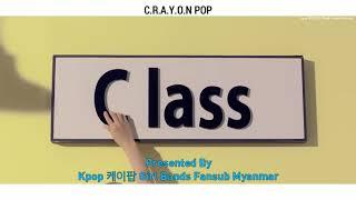 [MM/SUB] Crayon POP (크레용팝) - Doo Doom Chit (두둠칫)
