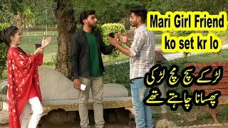 Mari Girl Friend set kr lo    Ali khan   Pak   India   UK   USA   KSA   UAE