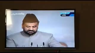 Naeem Ahmed Bajwa (Ameer jama'at Congo) at Jalsa Salana UK