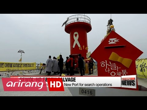 Sewol-ho ferry being transferred to semi-submersible for transport to Mokpo