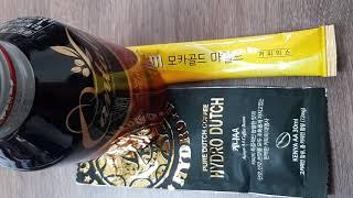#케냐더치모카믹스칸타타 커피타임 미식가 태로미♡