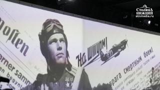 Мультимедийная выставка о Великой Отечественной войне открылась в Нижегородском театре юного зрителя