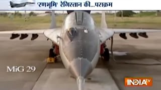 Iron Fist 2016: Indian Air Force to Showcase Combat Capability at Pokharan in Rajasthan