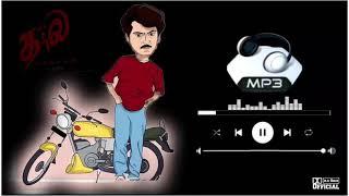 Kadhal mannan bgm Ringtones | love music | thala Ajith | WhatsApp status | Ila Gold Official