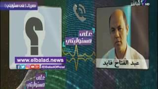 أحمد موسي: يكشف دور الجزيرة القطرية في اقتحام أمن الدولة  .. فيديو