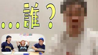 """【四季】誰についてのクイズか不明だけど1番よく知るのは誰?第1回""""誰か""""王!"""