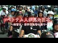 ベトナム人留学生の日本語上達の様子です【一般社団法人UIW】ベトナム・ホーチミン市 - YouTube