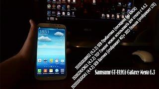 Samsung GT-I9205 Galaxy Mega 6.3 глючит сенсор(В общем было поменяно много прошивок и 4.2.2 и 4.4.2 на всех прошивках одно и тоже. Бывает и заглючит один раз..., 2016-09-06T17:06:52.000Z)