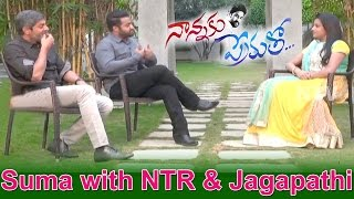 suma-special-chit-chat-with-jr-ntr-jagapathi-babu-nannaku-prematho-movie-ntv