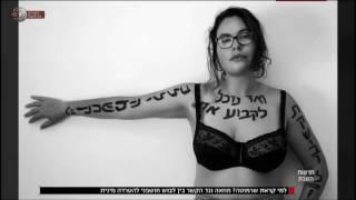 חדשות השבת - צעדת השרמוטות | כאן 11 לשעבר רשות השידור