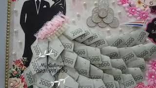 Mahar pengantin dari uang kertas
