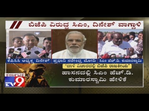 Politics Over Pulwama Terror Attack: Dinesh Gundu Rao & CM Kumaraswamy Hits Out at PM Narendra Modi