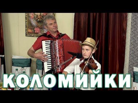 Коломийки від Іванка на українському весіллі